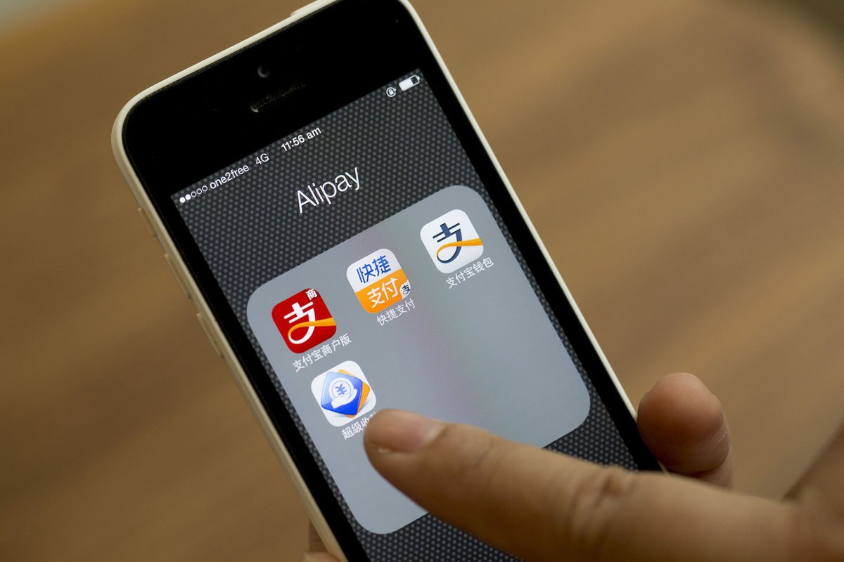Alibaba's payment app Alipay hit with sexually explicit ...