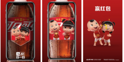 Coca-Cola's clay dolls return for Chinese New Year with a story of family love and an innovative.