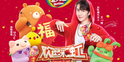 Skittles encourages young Chinese to speak up against nosey relatives this Chinese New Year
